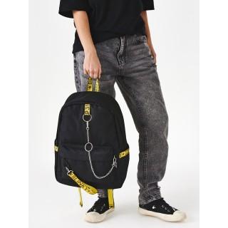 Рюкзак «Молодёжный» чёрный с желтым