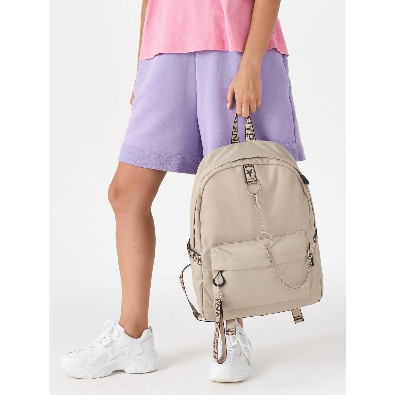 Рюкзак «Молодёжный» серый