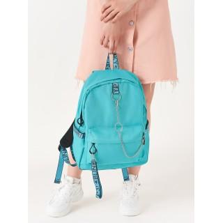 Рюкзак «Молодёжный» бирюзовый